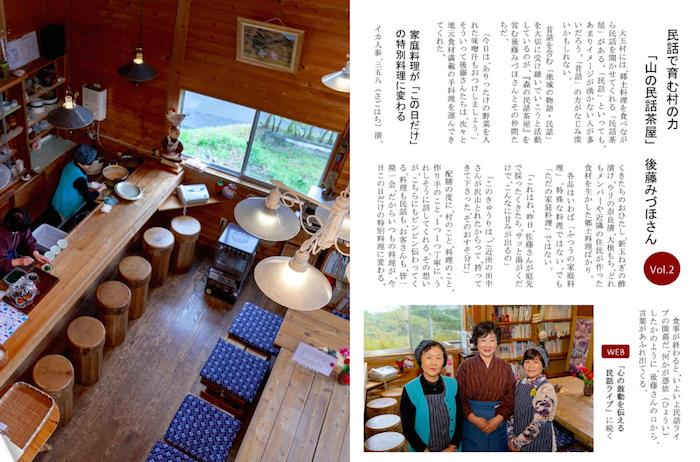 大玉村Book4