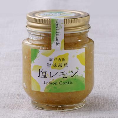 岩城島の塩レモン