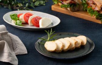 開田高原の味噌漬カマンベールチーズ
