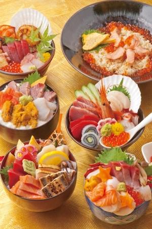 キラキラ丼(秋)
